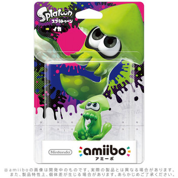 Green Squid Splatoon Amiibo  - Japan Import