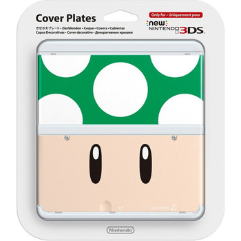 NEW NINTENDO 3DS COVER PLATES N. 020 (1UP MUSHROOM)