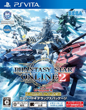 Phantasy Star Online 2 Episode 4 [Deluxe Package] PlayStation Vita