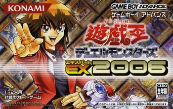 YU-GI-OH DUEL MONSTERS EXPERT 2006