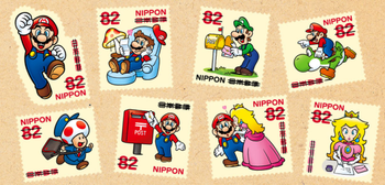 Super Mario Stamps [Official National Japan Post & Nintendo ]