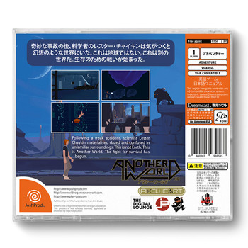 Another World (Sega Dreamcast)