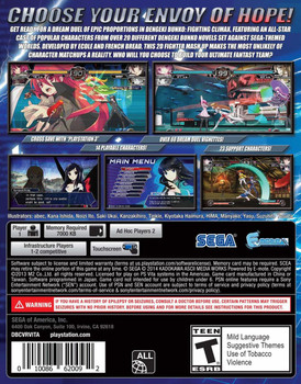 Dengeki Bunko: Fighting Climax, PlayStation Vita, VideoGamesNewYork, VGNY
