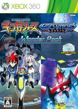 Ginga Force & Eschatos Wonder Pack