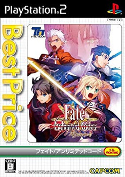fate UC front