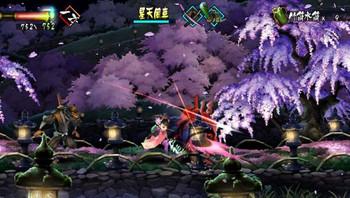 Muramasa Rebirth - PlayStation Vita, VideoGamesNewYork, VGNY