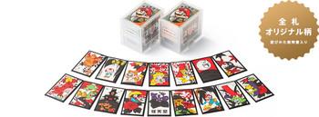 Hanafuda Mario [BLACK] Nintendo