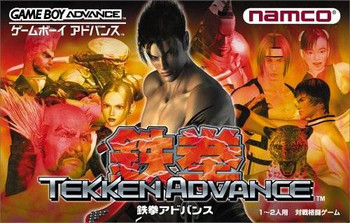 Tekken Advance Japan (Gameboy Advance)