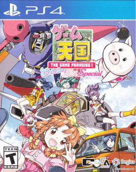 Game Tengoku CruisinMix Special LRP-217 (Playstation 4)