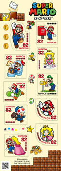 Super Mario Stamps National Japan Post [FRAMED]