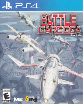 Battle Garegga Rev.2016 LRP-154 (Playstation 4)