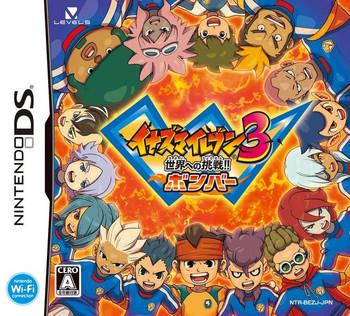 Inazuma Eleven 3: Sekai E No Chousen!! Bomber (Nintendo DS)