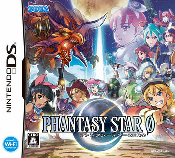 Phantasy Star 0 (Nintendo DS) Japanese