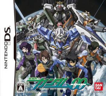 Kidou Senshi Gundam 00 (Nintendo DS)