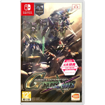 SD GUNDAM G GENERATION CROSS RAYS (Nintendo Switch) [ENGLISH MULTI LANGUAGE]