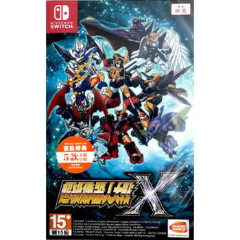 SUPER ROBOT WARS X (Nintendo Switch) [ENGLISH MULTI LANGUAGE]