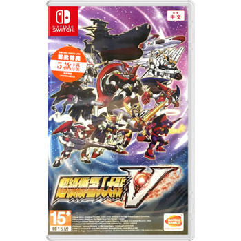 SUPER ROBOT WARS V (Nintendo Switch) [ENGLISH MULTI LANGUAGE]