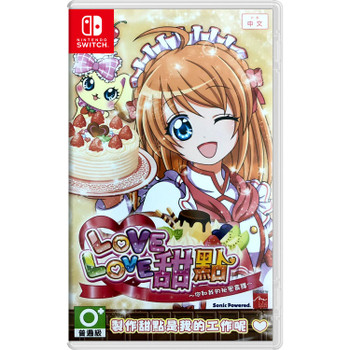 WAKU WAKU SWEETS (Nintendo Switch) [ENGLISH MULTI LANGUAGE]