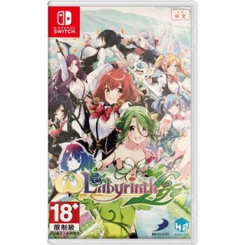 OMEGA LABYRINTH LIFE (Nintendo Switch) [ENGLISH MULTI LANGUAGE]
