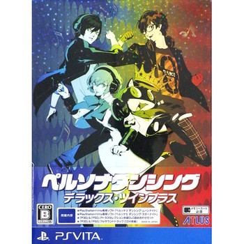 PERSONA DANCING DELUXE TWIN PLUS [LIMITED EDITION] (Playstation Vita) [Japanese Version]