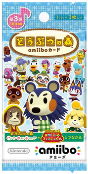 Animal Crossing Amiibo Cards Series 3 [JAPAN]