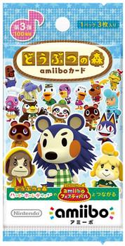 Animal Crossing Amiibo Cards Series 3 [JAPAN]