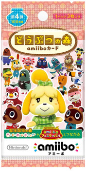Animal Crossing Amiibo Cards Series 4 [JAPAN]
