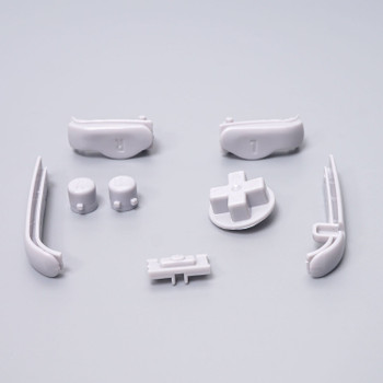 Gameboy Advance - Button & Bumper Set - GREY (GBA)