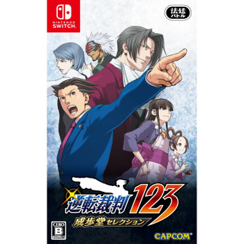 Phoenix Wright: Ace Attorney Trilogy (Nintendo Switch) [ENGLISH Multi-Language]