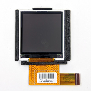 Gameboy Color TFT LCD CENTERING BRACKET - WHITE (GBC)