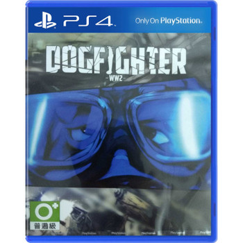 Dogfighter -WW2- [English Subtitles] - PlayStation 4