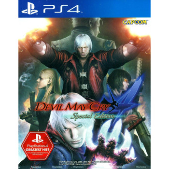 Devil May Cry 4 - Special Edition - [English Subtitles] - PlayStation 4
