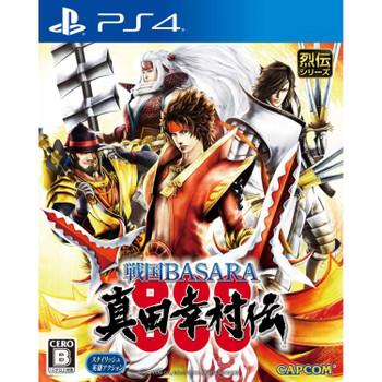 Sengoku Basara Sanada Yukimara-Den - (Japanese Region Free) - PlayStation 4