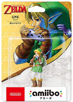 Ocarina Link Amiibo  - Japan Import