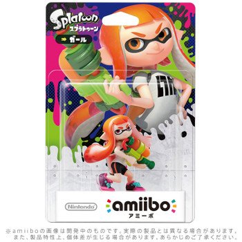 Inkling Girl Splatoon Amiibo - Japan Import