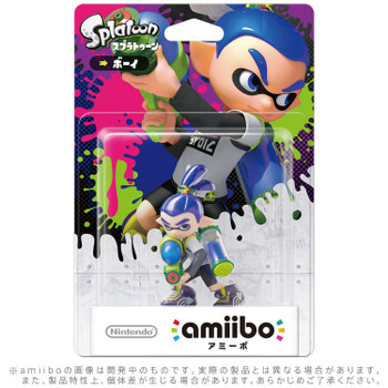 Inkling Boy Splatoon Amiibo - Japan Import