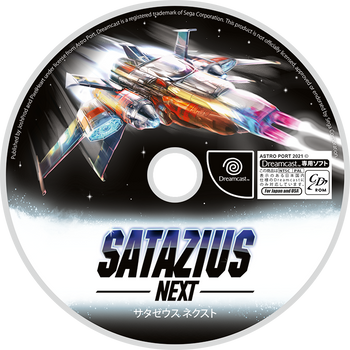Satazius Next -JoshProd/PixelHeart (Sega Dreamcast)