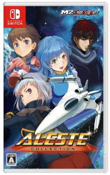 Aleste Collection (Nintendo Switch) [Japanese Version]