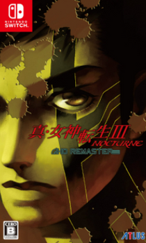 Shin Megami Tensei III: Nocturne HD Remaster (Japanese Version) Nintendo Switch