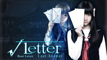 Root Letter Last Answer Day One Edition - Nintendo Switch