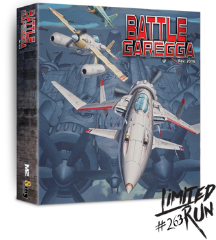 Battle Garegga Rev.2016 Collector's Edition  (Playstation 4)