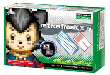 Retro Freak Basic Economy Set for SFC & SNES