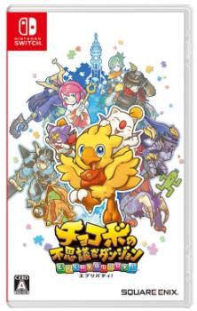 Chocobo no Fushigi na Dungeon: Every Buddy! (Multi-Language) Nintendo Switch