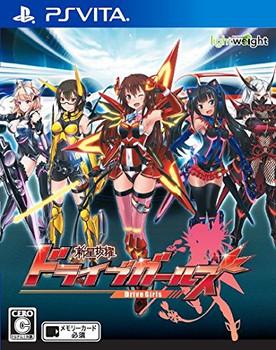 Shinsei Batteki Drive Girls- PlayStation Vita (Japanese Ver.)