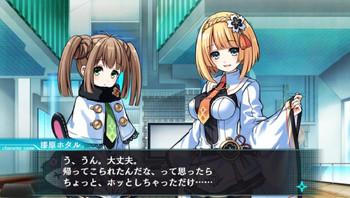 Tokyo Clanpool - PlayStation Vita (Japanese Version)