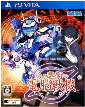 Cyber Troopers: Virtual On x Toaru Majutsu no Index: Toaru Majutsu no Dennou Senki - PlayStation Vita (Japanese Version)