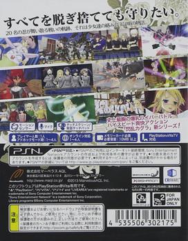 Senran Kagura Shinovi Versus -Shoujotachi no Shoumei- (Playstation Vita the Best) (Japanese Version)