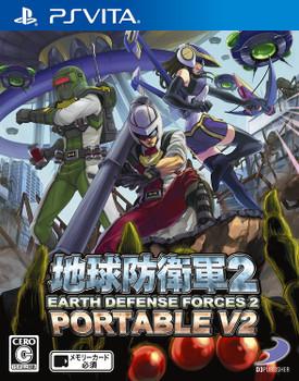 EDF2PV2 Cover A