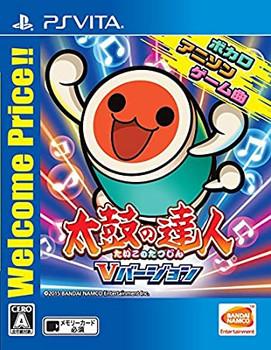 Taiko no Tatsujin V Version (Welcome Price!!) PlayStation Vita