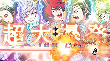 Bakumatsu Rock Ultra Soul (Japanese Version) PlayStation Vita